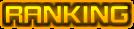 ランキング|RANKING